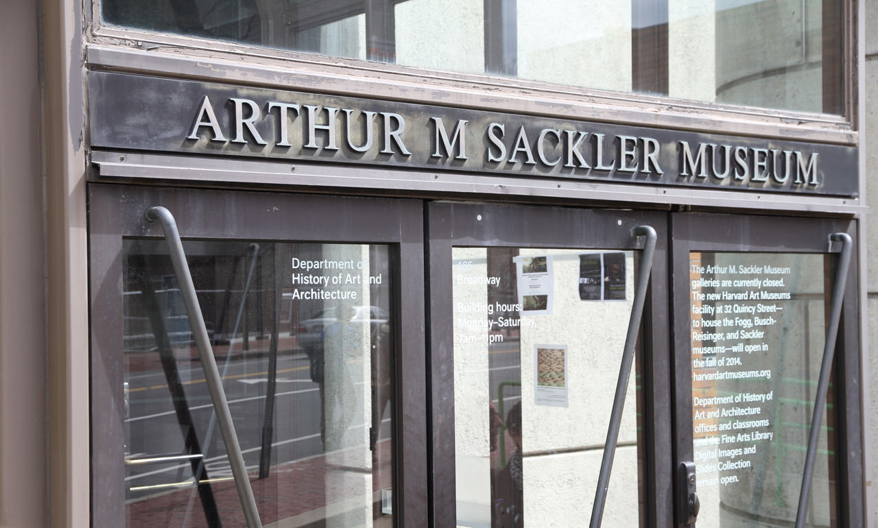 Arthur-Sackler-Museum-Stirling-Wilford-and-associates