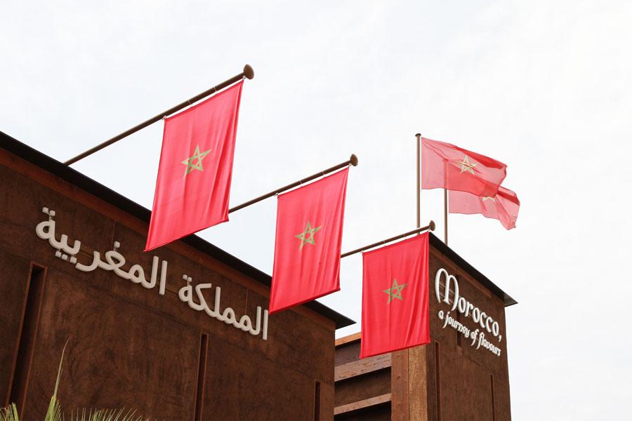 EXPO Marocco Pavilion (4) EXPO 2015 | Marocco Pavilion