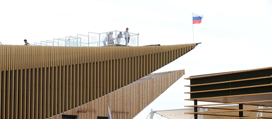 EXPO Russia EXPO 2015 | Russia Pavilion