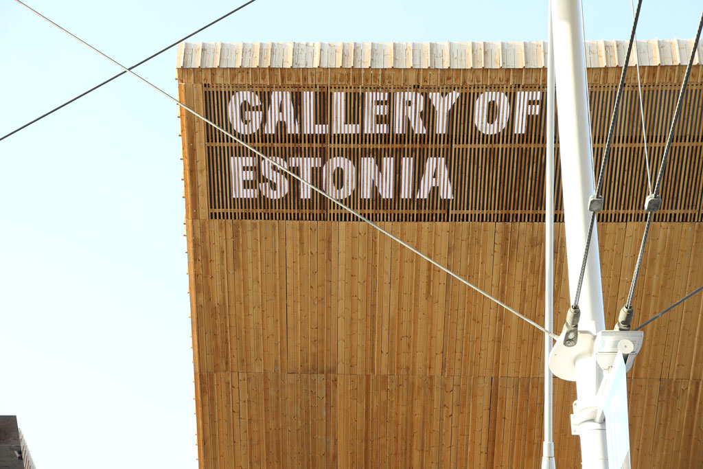 Estonia Pavilion - EXPO Milano 2015 The most amazing pavilions at EXPO 2015