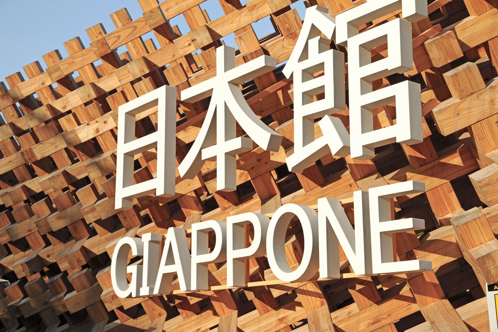 Japan Pavilion - EXPO Milano 2015 The most amazing pavilions at EXPO 2015