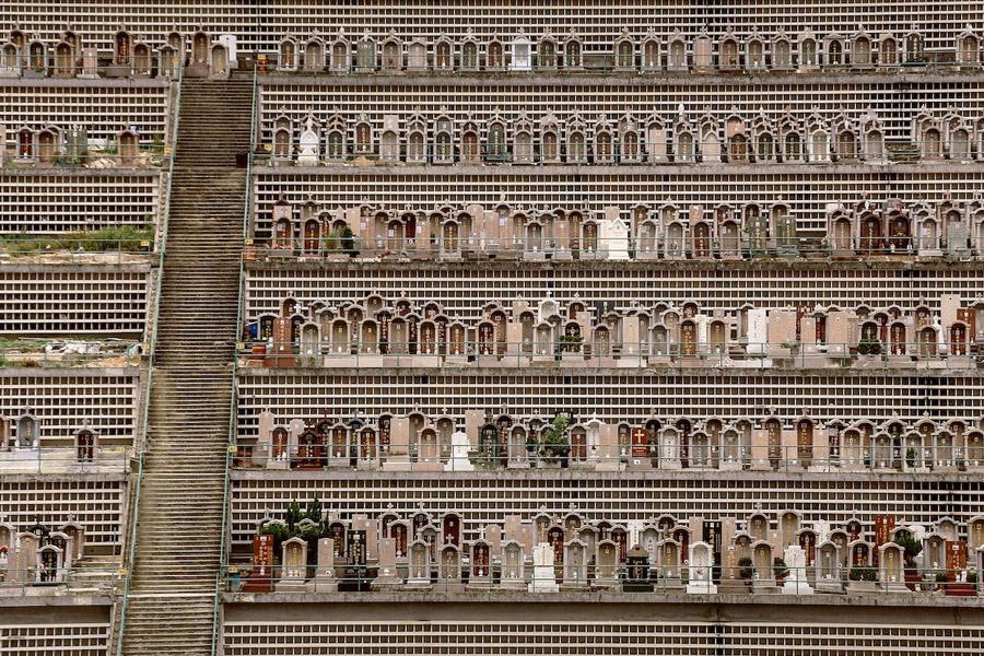 Vertical Graveyard